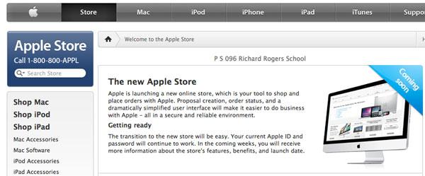 Apple Store on-line, rinnovo