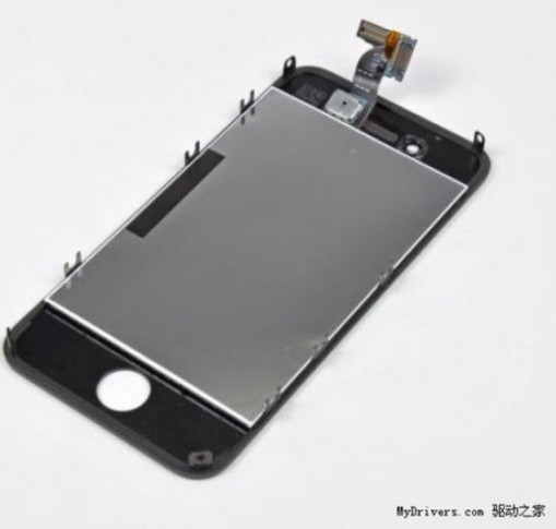 display sottile del nuovo iphone 5