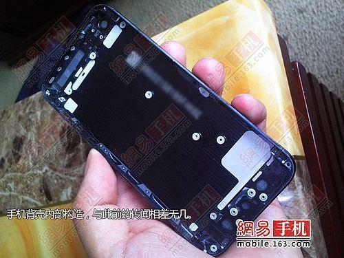 noleggio case iphone 5