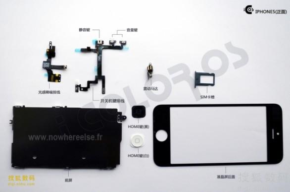 iphone 5 pannello protettivo