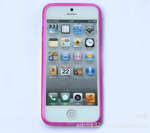 iphone 5 cover frontale
