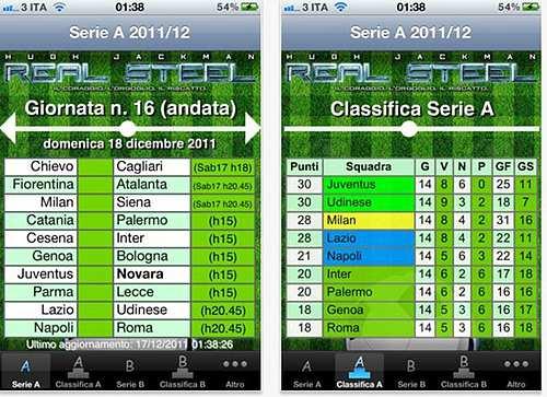 Serie A 2012-2013: ecco l'app gratuita per seguire il campionato