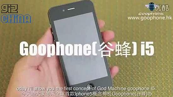 clone iphone 5