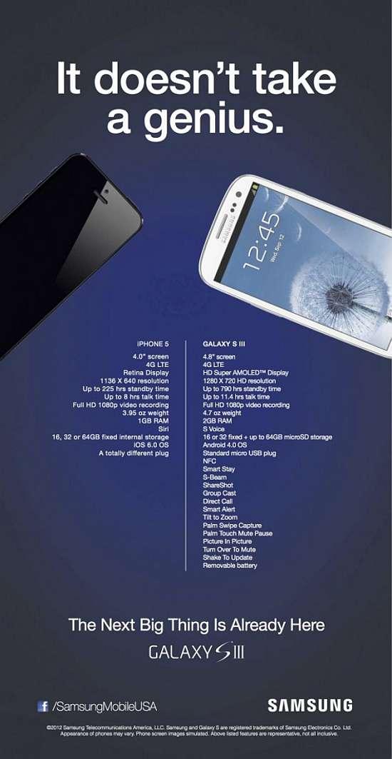 pubblicita' iphone 5 e galaxy siii