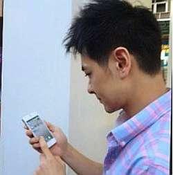 popstar iphone