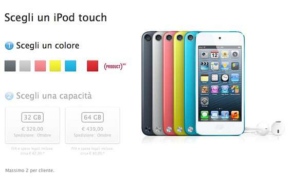 Nuovo spot Apple per iPod Touch