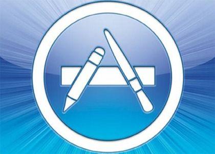 app store blocoo