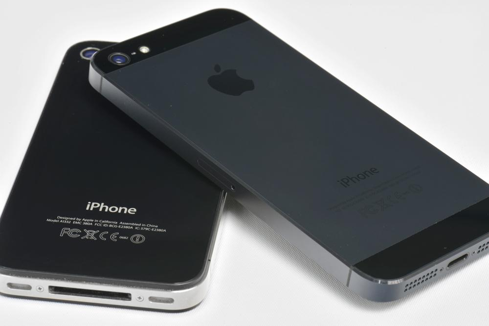 iphone 5 vs 4 back