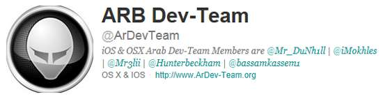 truffa jailbreak ios 6 arb dev-team