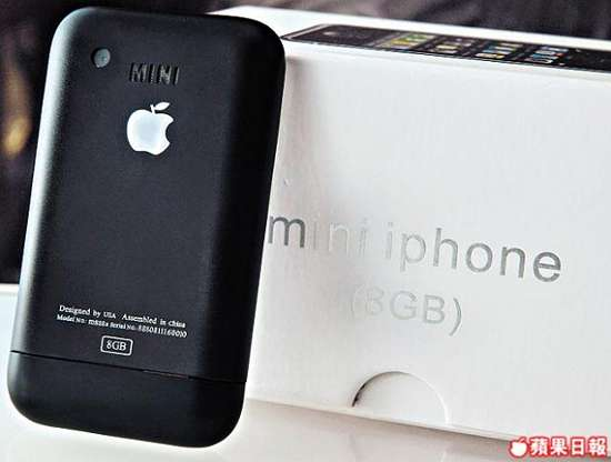 apple iphone mini