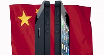 iphone5cina