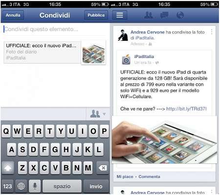 iPhone 5: Facebook ha aggiunto il tasto Condividi per le foto