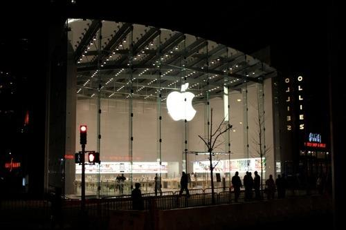 Apple Store Francia notte