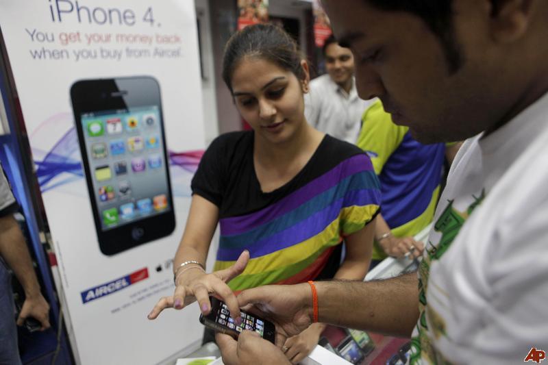 India Apple Store