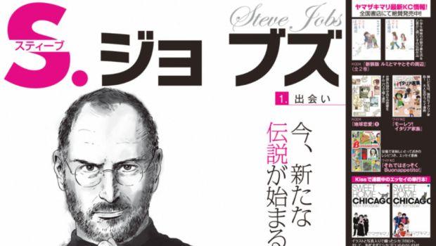 Steve Jobs, arriva il primo capitolo del Manga dedicato alla sua vita