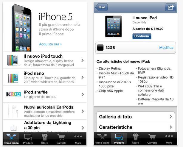 Apple Store 2 6