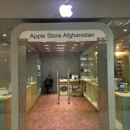 apple-store-afghanistan NON ufficiale