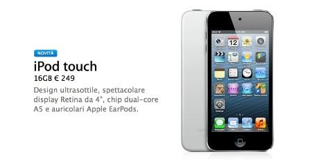 iPod Touch economico: la Mela sceglie il Low Cost