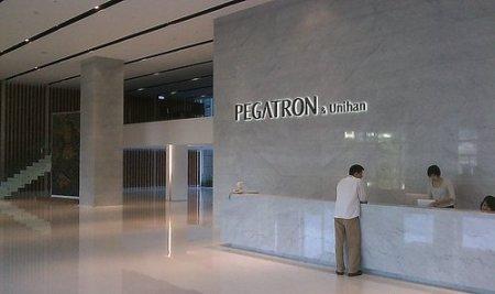 iPhone Low Cost: nuove assunzioni alla Pegatron