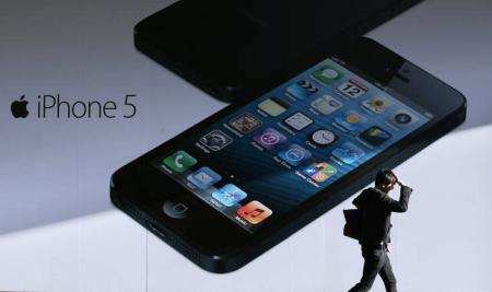 iphone 5 stop ordini