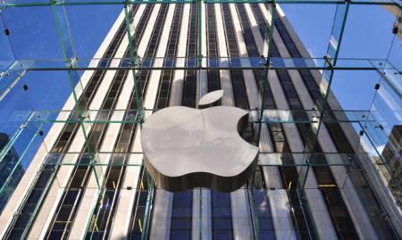 apple-azienda guadagni