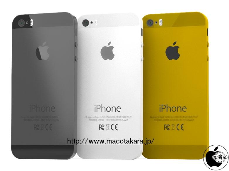 iphone low cost colorazioni