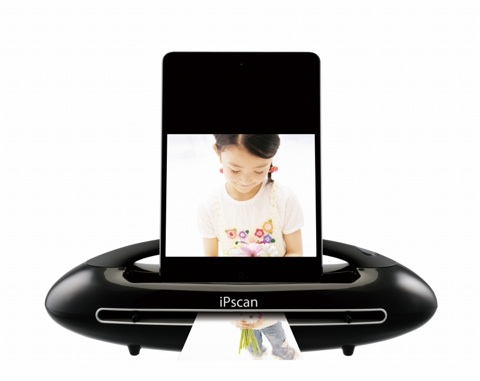 iPscan: scanner per iPhone e iPad