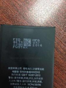 batteria_iPhone_6