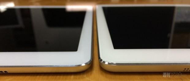 iPad Air 2: Touch ID, ma niente pulsante blocco/muto